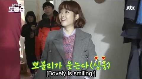 Funny & Lovable Park Bo Young ♥ Behind The Scenes of STRONG WOMAN DO BONG SOON!