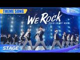 """Here Comes The Theme Song """"We Rock"""" Stage! - Youth With You S3 - 青春有你3"""