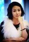 Park Ye Jin6