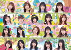 AKB48 (Sustainable)