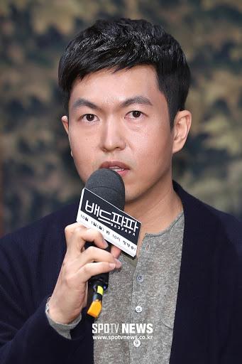 Jin Chang Gyu