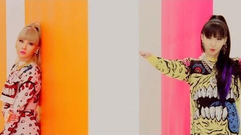 2NE1 - GOTTA BE YOU (Japanese Ver) Short Ver