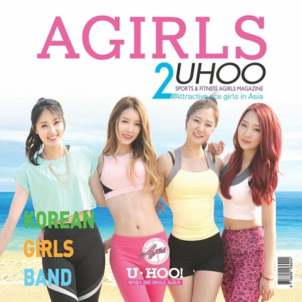 Agirls