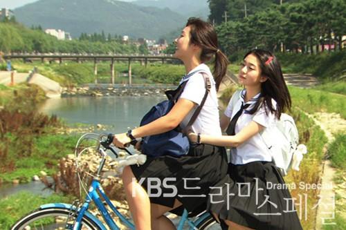 Secret Garden (KBS)