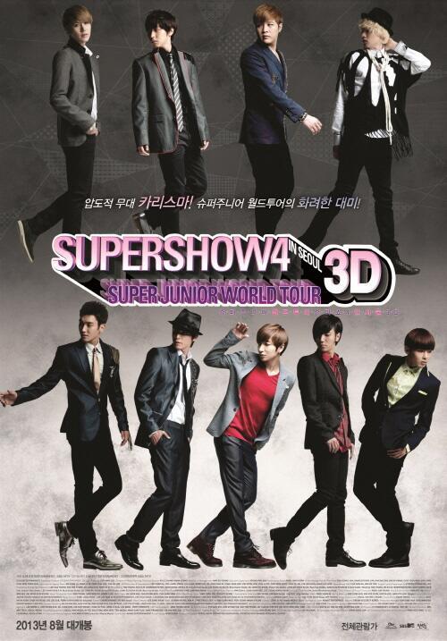 Super Show 4 3D