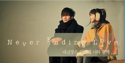 Never Ending Love