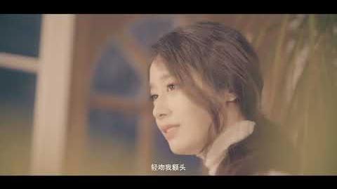 """지연 JIYEON """"One day"""" MV (Chinese Ver"""