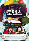 Korean movie Many a Little RomancePoster