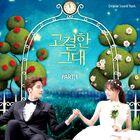 Noble, My Love OSTPart1