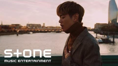 에릭남 (Eric Nam) - Miss You MV