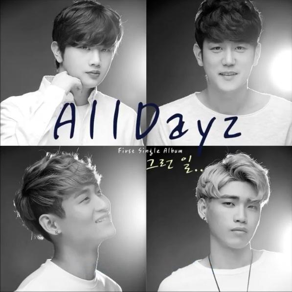 AllDayz