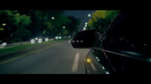 EPIK HIGH - '빈차(HOME IS FAR AWAY) + 연애소설(LOVE STORY)' M V