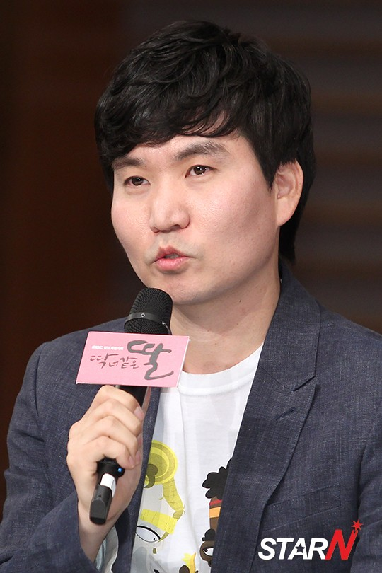 Oh Hyun Jong