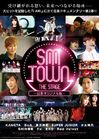 SMTown The Stage 02