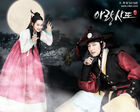 Arang and the Magistrate2