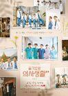 Hospital Playlist 2-tvN-2021-01