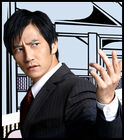 Keishicho Sosa Ikka 9 Gakari-Temporada 2-200705
