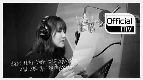Lyric Video ZIA(지아), Lee Hyun(이현) It's raining(비가 내려와)