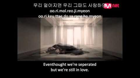 MV ENG Park Hyo Shin - Let's Hate Each Other