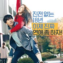 Today's Love2015-3.jpg