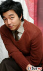 Gong Yoo-3