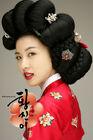 Hwang Jin Yi6