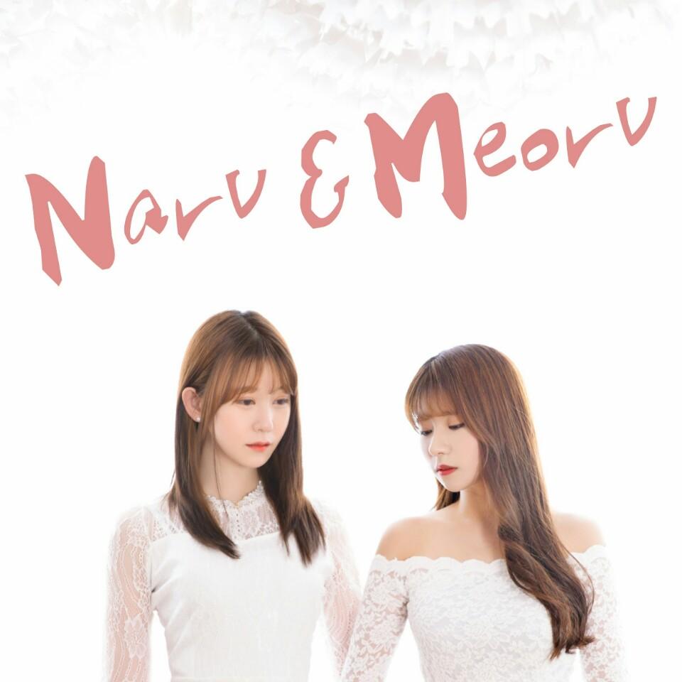 Naru&Meoru
