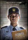 Smart Prison Living-tvN-2017-26