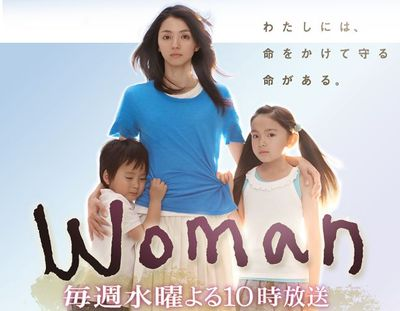 Woman (NTV)
