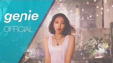 고나영 Koh Nayoung - Stars Official M V
