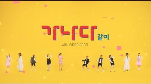 Akdong Musician (AKMU) - Like Ga Na Da