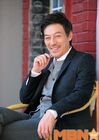 Kim Gab Soo2