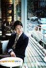 Uhm Ki Joon26