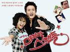 Last Scandal MBC-2008-1