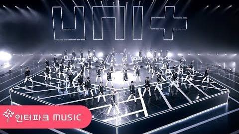 M V THE UNI+ - 빛 (Last One)