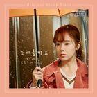 My Healing Love OST Part 8