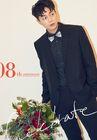 Yoon Doo Joon22