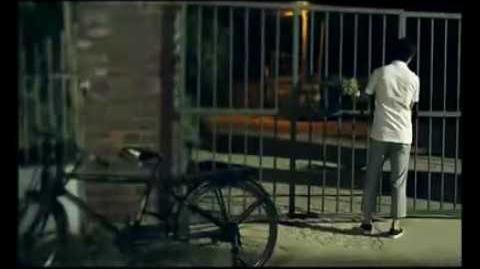 Han Geng - 撐傘 (Holding An Umbrella) MV DVD Version