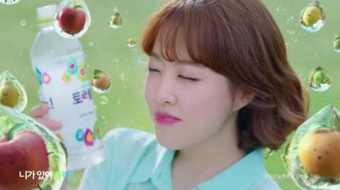 Korean commercial TORETA 토레타 박보영