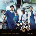 Medical Top TeamOSTPart1