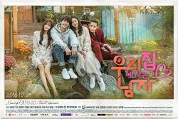 Sweet Stranger and Me-KBS2-2016-04.jpg