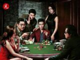 Tazza: The High Rollers 2