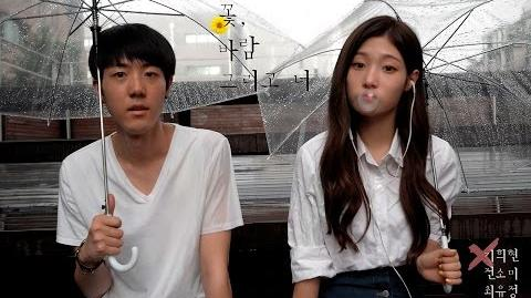 Hui Hyeon X Somi X Yoo Jung X Chung Ha - Flower, Wind and You