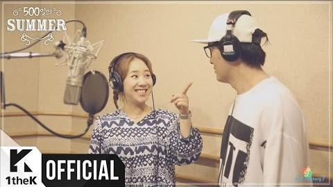 MV U Sung Eun(유성은), Rooftop House Studio(옥탑방 작업실) 500 Days of summer(500일의 SUMMER)