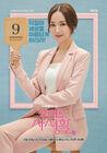 Her Private Life-tvN-2019-03