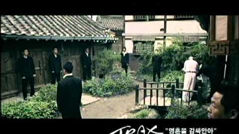 TRAX 트랙스 Embrace One's Soul(영혼을 감싸안아) MUSIC VIDEO