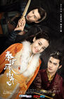 The King's Woman-14
