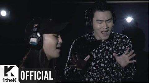 Yang Da Il & Hyolyn - And Then