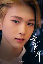 Baek Seung1