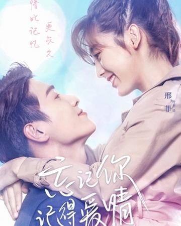 Forget You Remember Love Drama Wiki Fandom